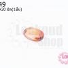 เพชรพญานาคหรือมณีใต้น้ำ ไม่มีรู รีหลังเต๋า สีน้ำตาล 15X20มิล(1ชิ้น)