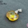 จี้หินมณีใต้น้ำ(เพชรพญานาค) แอ๊ปเปิ้ล สีเหลืองทอง 20มิล (1ชิ้น)