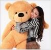 ตุ๊กตาหมียิ้ม สีน้ำตาลอ่อน ขนาด 1.8 เมตร