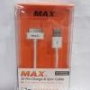 สายเคเบิลไอโฟนสี่ (Cable iPhone 4) Maxpower