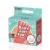 ซิลิโคนถนอมส้นเท้า Baby Soft Foot บรรจุ: 1 คู่