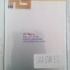 แบตเตอรี่ LAVA Pro 5.0 (LAVA STAR)