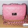 (หมดจ้า) กระเป๋าแฟชั่น สีชมพู หนัง PU ลาย Chanel ชาเนล สายโซ่สะพายไหล่ ปรับความยาวได้ แบบยอดนิยม ((โปรโมชั่นส่งฟรี))