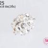 ตัวแต่งจี้ลูกปัด ตกแต่งสร้อยหินนำโชคทรงรี สีขาว 15x18 มิล (1ชิ้น)
