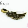 จี้ทองเหลือง ปีกนก 12X25มิล(1ชิ้น)