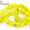 หินตาแมว ทรงกระดูก สีเหลือง 6X12มิล (จีน) (1เส้น)