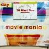 a day ฉบับพิเศษ Movie Mania
