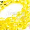 คริสตัลจีน ทรงหยดน้ำ สีเหลืองทองรุ้ง 6มิล(1เส้น)