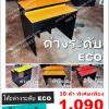 """โต๊ะคอมพิวเตอร์ต่างระดับตัวล่ะ 1,090 บาท คละสี """"เมลามีน"""""""