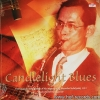 Candlelight Blues The musical Composion of His Majestry King Vol.1 by Hucky Eichelmann ( บรรเลงGuitar )