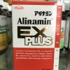 Alinamin EX Plus วิตามินบีรวม อะลินามิน เอ็กซ์ พลัส 120 เม็ด ขวดใหญ่