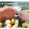 สบู่แฮนด์เมด ทานาคา รังไหม Tanaka & Cocoon Handmade soap