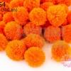 ปอมปอมไหมพรม สีส้ม 2 ซม. (100 ลูก)