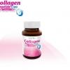 Vistra Collagen Peptide 1200 mg & Q10 30 แคปซูล ช่วยลดริ้วรอย กระชับผิว บำรุงกล้ามเนื้อหัวใจ