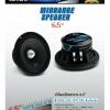 POWER BLUE PB-KICK666 โครงหล่อ/คู่