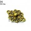 จี้ทองเหลือง รูปดอก 16X20 มิล (1ชิ้น)