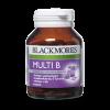 Blackmores Multi B (วิตามินบีรวม) 60 แคปซูล เหมาะกับผู้ที่ใช้สมอง หรือเคร่งเครียดจากการทำงาน