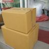 กล่องไปรษณีย์ กล่องพัสดุ เบอร์ 36 ไม่พิมพ์ (กว้าง 36 ยาว 47 สูง 33 เซนติเมตร)