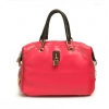 พร้อมส่ง กระเป๋าแฟชั่น HOW RU สีชมพู ตัวล๊อคเป็นกุญแจ สวยเก๋ค่ะ