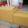 กล่องไปรษณีย์ กล่องพัสดุ เบอร์ 27 ไม่พิมพ์ (กว้าง 19 ยาว 36 สูง 23 เซนติเมตร)