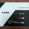 แบตเตอรี่ LAVA 5.0 (Iris800)/BLV-37