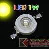 LED 1W เหลือง 100-110LM
