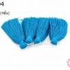 พู่ไหมประดิษฐ์ สีฟ้า 5ซม. (4ชิ้น)
