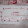 สำลี shiseido 14 แผ่น