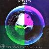 Kitaro - The Light Of The Spirit 1lp