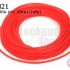 สายยางพลาสติก สีแดงใส 3มิล 10หลา(1เส้น)
