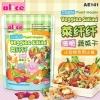 AE141 Alice - Veggies Salad ผักรวมอบแห้ง (70g.)