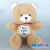 ตุ๊กตา หมีนั่ง กู๊ดเดย์ ผ้าขนหนู เล็ก-11นิ้ว