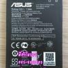 แบตเตอรี่ Asus Zenfone GO (Z00VD)