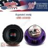 American Sound 10 นิ้ว AMS-1030D
