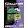กระดาษอิงค์เจ็ท โฟโต้ A4 270g 10แผ่น ไฮ-เจ็ท Platinum NPL274-10