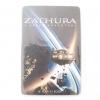 ZATHURA, 2006