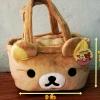 กระเป๋าถือ Rilakkuma (มาใหม่ล่าสุด) น่ารักๆๆๆ