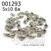 ตะขอสร้อยก้ามปู 5x10 มิล สีโรเดียม (20ชิ้น)
