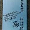 แบตเตอรี่ ออปโป้ OPPO T15 (T15) BLP515