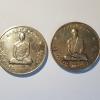 เหรียญทรงผนวช ปี2550