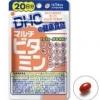 DHC Multi Vitamin 60 Day ทานตัวนี้ตัวเดียวได้รับวิตามินครบถึง 13 ชนิด ช่วยผิวพรรณและสุขภาพ