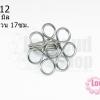 โครงแหวน โรเดียม ดอกไม้ ไซส์แหวน 17ซม./เบอร์ 53 ความกว้างของดอก 27X30 มิล (1 วง)