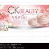 ผลงานออกแบบFan Page สวยๆ| Facebook (แฟนเพจ)/// ร้าน CK Beauty //สนใจ ตกแต่งFanpage,รับทำFanpage,ออกแบบFanpage,รับแต่งแฟนเพจราคาถูก ติดต่อ 085-022-4266
