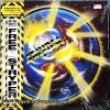 Stryper - Free 1 LP