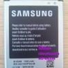 แบตเตอรี่ซัมซุง Galaxy Ace 4 (Samsung)