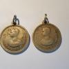 เหรียญชาวเขา จังหวัดราชบุรี