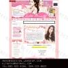 ผลงานออกแบบตกแต่งร้านค้าออนไลน์ ร้าน extrabeauty.com จำหน่าย ความสวยความงาม สนใจ แต่งร้านค้าออนไลน์ 085-022-4266
