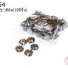กระดุมกะลา ดอกไม้ 2รู 18มิล(100ชิ้น)