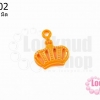 จี้โรเดียม มงกุฎ สีส้ม 20 มิล (1ชิ้น)