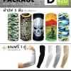 Pack D : ผ้าบัฟ 5 + ปลอกแขน 1 (เลือกได้)